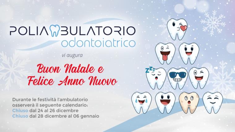 Buone Feste da Poliambulatorio Odontoiatrico
